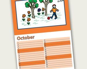 calendar-plain-boxed-image-300x240
